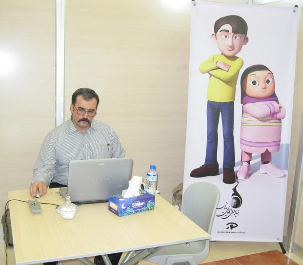 غرفه مؤسسه فرهنگی حور