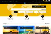 هتلباما یک سایت بسیار مفید برای سفر های خارجی و داخلی – ریپورتاژ آگهی