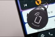 چگونه Android Auto را به طور خودکار با NFC اجرا کنیم؟