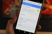 آموزش پاک سازی History گوگل در سیستم های اندرویدی
