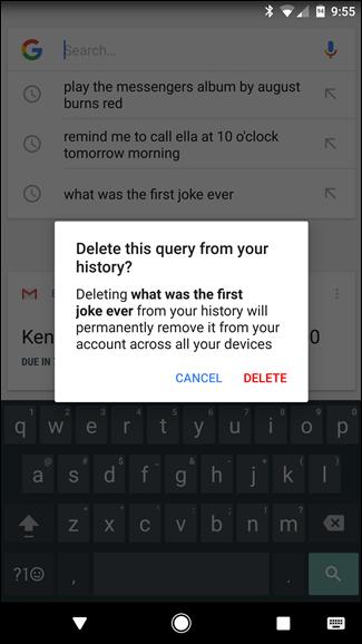 حذف  تاریخچه جستجو