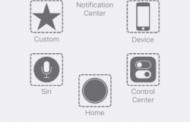 چگونه برای دکمه HOME در IOS جایگزین درست کنیم؟