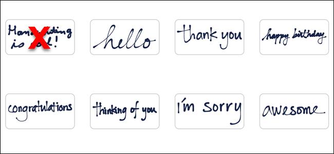چگونه پیامهای دست نویس را از recent list در iOS 10 حذف کنیم؟