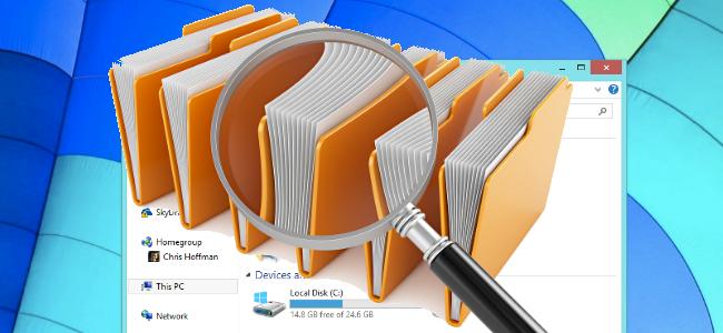 چگونه در ویندوز فایل های مشابه هم را پیدا و حذف کنیم؟