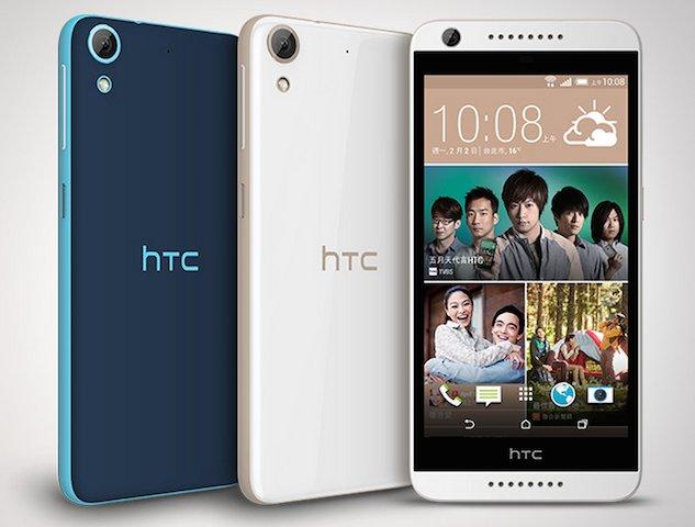 مشخصات تلفن هوشمند HTC A53 به بیرون درز پیدا کرد
