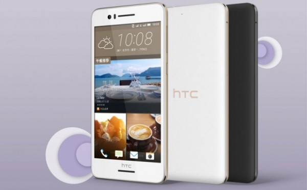 htc-desire-728-india-launch-620x385
