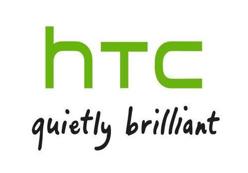 مشخصات جدیدی از تبلت احتمالی HTC به بیرون درز یافت