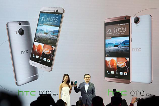نسخه ی بزرگتر و بهتر HTC One M9 plusدر چین منتشر می شود