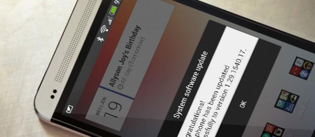 در آخرین به روز رسانی T-Mobile با ( HTC One ( M7 چه کرده است؟