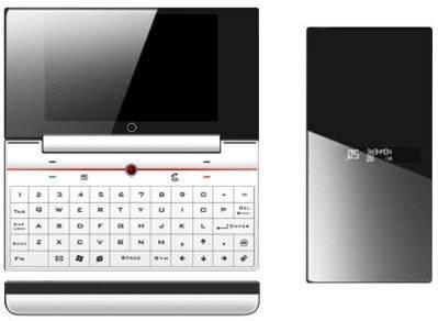 مایکروسافت یک تلفن هوشمند/لپ تاپ هیبریدی معرفی خواهد کرد [شایعه]