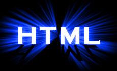 آموزش HTML – قسمت اول