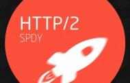 استاندارد HTTP/2 نهایی شد، هموار شدن راه برای یک وب سریعتر
