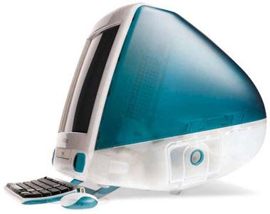 کامپیوترهای یکپارچه