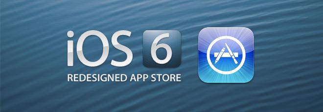 ویژگی های جدید فروشگاه App Store در ios 6