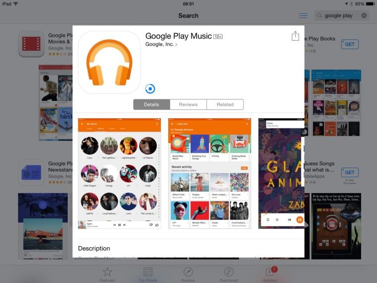 سرویس موسیقی گوگل اکنون بر روی آیپد
