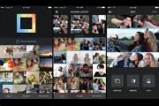 ساخت تصاویر کولاژ با برنامه ای جدید از اینستاگرام