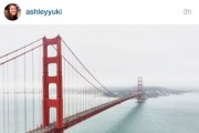اینستاگرام اکنون از تصاویر عمودی و افقی پشتیبانی می کند