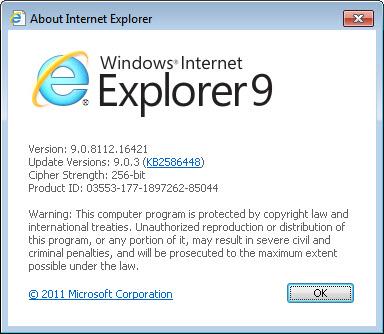 پاک کردن کامل اینترنت اکسپلورر 9 مایکروسافت