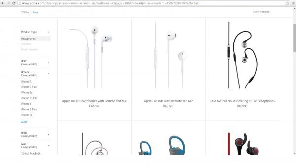 تایید نام آیفون 7 در اپل