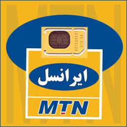 در مسابقه برنامه نویسی موبایلی ایرانسل ۲۰۱۴ شرکت کنید جایزه بگیرید