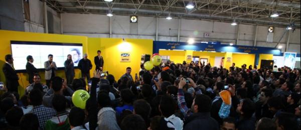 irancell-telecom-2012