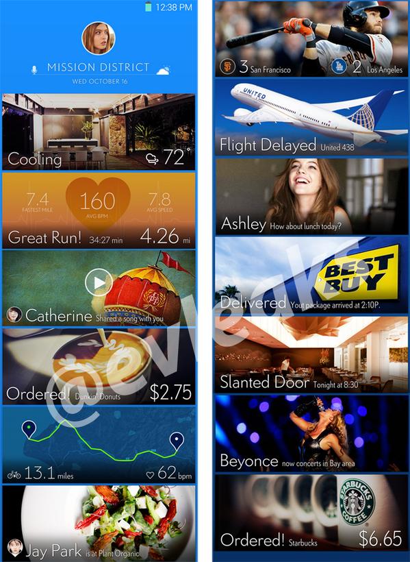 منوی گوشی سامسونگ گلکسی S5 ظاهری شبیه به ویندوز فون است.