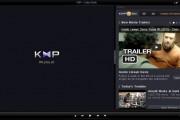 آموزش قطع اتصال KM Player به اینترنت حین پخش ویدیو