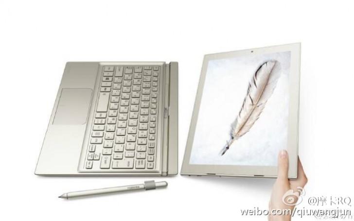 Huawei در حال کار بر روی لپ تاب ویندوزی اندرویدی