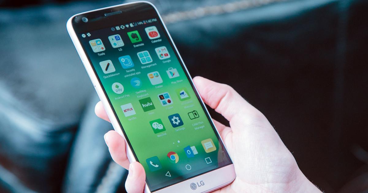 ترفند های پنهان و کاربردی LG G5