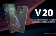 LG V20 چه مشخصاتی دارد؟