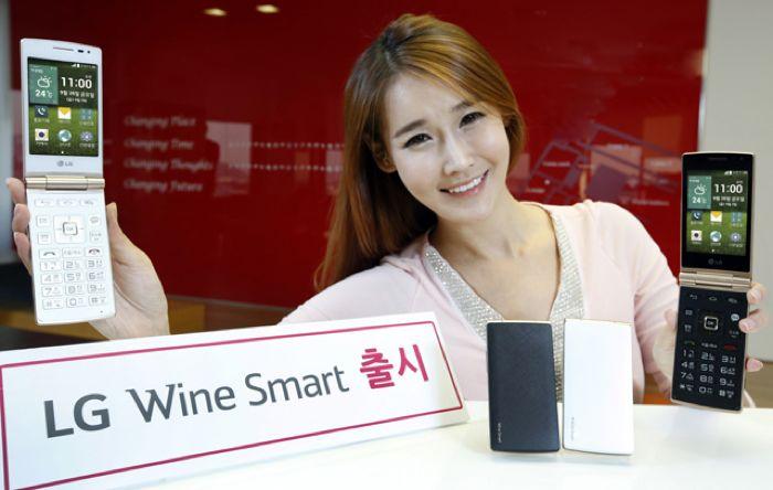 lg-wine-smart