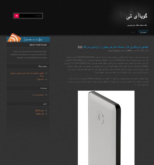 قالب فارسی linetech برای وردپرس