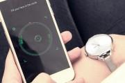 آموزش قفل کردن اپلیکیشن های شخصی با استفاده از چهره