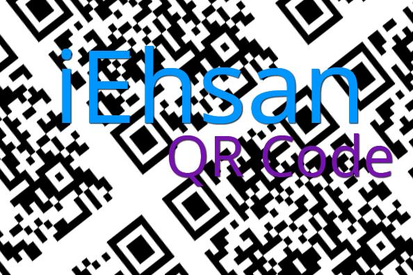 اولین سرویس سازنده QR فارسی