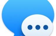 نحوه ارسال و دریافت پیامک از طریق مک