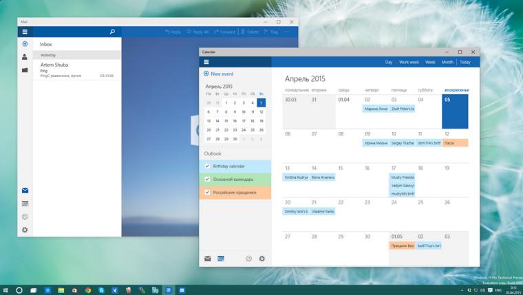 نرم افزار های ایمیل و تقویم جدید در ویندوز ۱۰ بیلد ۱۰۰۵۱
