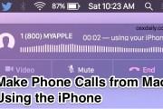 چگونگی برقراری تماس از طریق Mac, با استفاده از iPhone