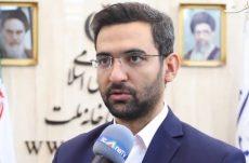 تکذیب تحریم ایران در انجمن جهانی موبایل