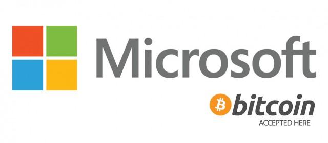 بیت کوین این بار در فروشگاه های مایکروسافت