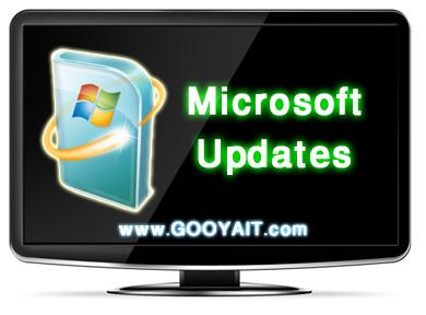 دریافت آپدیت های محصولات شرکت مایکروسافت ( ژوئن 2012 )