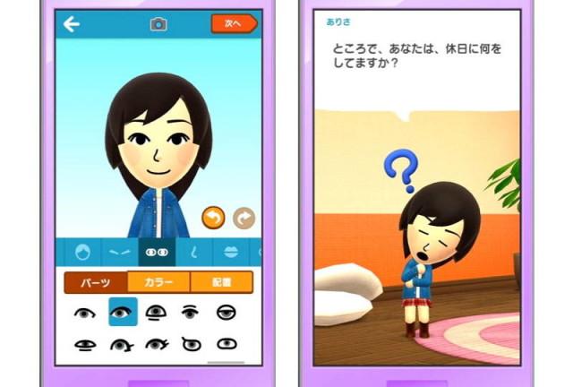 اولین بازی موبایلی نینتندو Miitomo نام دارد و تا سال ۲۰۱۶ منتشر نخواهد شد