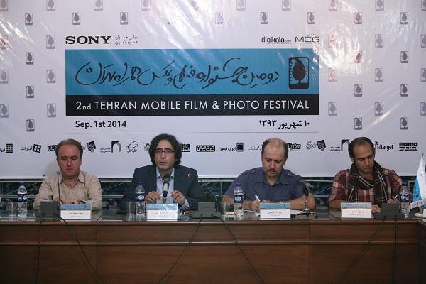گزارش نشست خبری دومین جشنواره فیلم و عکس همراه تهران