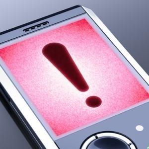 چطور گزارش خرابی وب سایت خود را از طریق SMS یا ایمیل دریافت کنید