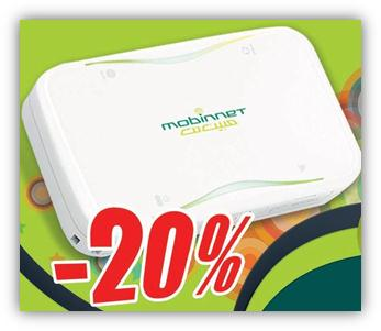 mobin-net-modems