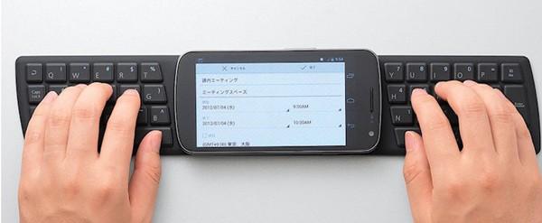 تایپ آسان در گوشی های هوشمند با Elecom NFC