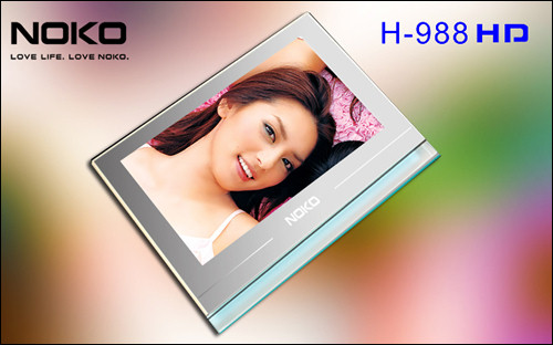 noiko-h988