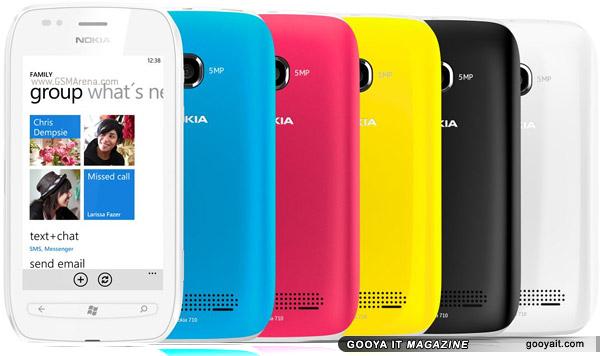 گوشی لومینا 710 نوکیا آماده ورود به بازار US