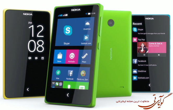 nokia-x android