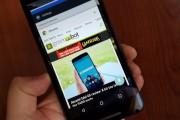 چگونه از قابلیت multitasking در اندروید نوقا (Android Nougat) استفاده کنیم؟