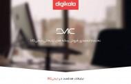 DMC؛ مجری انحصاری تبلیغات دیجیکالا